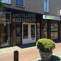 Van der Vlugt Amstelveen wordt Amstelland Kozijnen B.V.