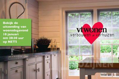 VT-wonen-18-januari-binnenzonwering-1AK